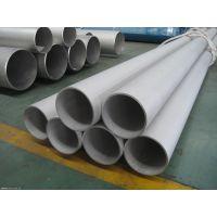 供应优质304不锈钢无缝管 正品304不锈钢管 0cr18ni9无缝管 物美价廉