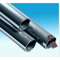 出售大口径Φ133*1.9的 304不锈钢焊管