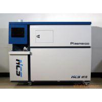 合金钢成分检测仪器 高合金钢成分分析仪器 合金钢成分测试仪器