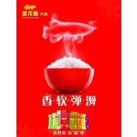 郑州金龙鱼大米总经销商春节福利批发团购