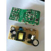 OB代理商 OB原边芯片代理商,原边方案商华晶微电子供应