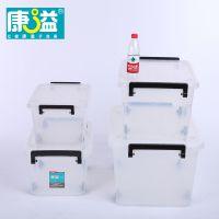 康溢48L多功能透明环保耐用塑料储物箱收纳箱有盖带轮衣服整理箱
