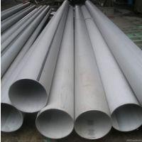 316L不锈钢直缝焊接管