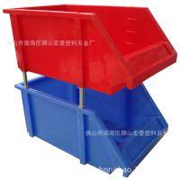 组立塑料零件盒 组合式元件盒螺丝盒物料盒 仓库斜口蓝色塑胶挂盒