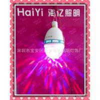 出口LED小水晶魔球 迷你水晶球 七彩旋转灯 3WRGB旋转球泡