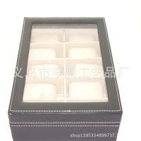 手表展示通用盒、手表盒、手表皮盒、多展位手表盒、厂家供应皮盒