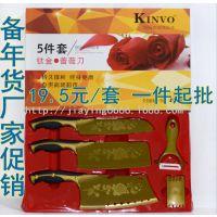 厂家直销百年蔷薇钛金刀五件套 展销会跑江湖黄金刀具 厨用刀