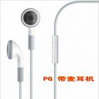 手机带麦耳机4G/5G耳机带麦克风3.5MM插头耳机 可通话 效果清晰