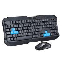 供应【超低价】追光豹 8868 2.4G无线键盘鼠标套装 无线键鼠套装批发