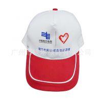 厂家旅游帽子团体活动定制鸭舌帽棒球帽空白无标订做广告帽