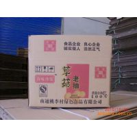 供应【厂家直销】上海彩印纸盒包装 包装纸箱纸盒 优质印刷纸箱