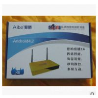 爱播 四核 X6 安卓系统 3D高清网络电视机顶盒,百万电影免费看