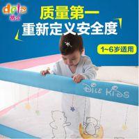 蒂乐防摔婴儿床护栏 围栏防护床挡 宝宝床围儿童床栏1.8米