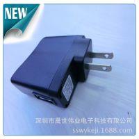 厂家直销供应迷你USB头充电器 5v500ma手机充电头万能充电器