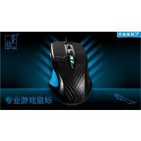 追光豹X7 升级版USB光电有线游戏变速鼠标CF魔兽玩家游戏鼠
