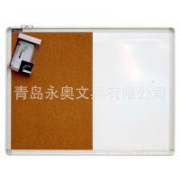 优质精美韩国原装进口边框白板 优质白板 软木板系列 【图】