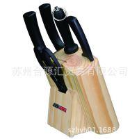 低价供应爱仕达刀具904606皓锐Ⅱ不锈钢六件套江苏省优秀代理商