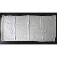 竹纤维无捻提花缎档方巾毛巾浴巾,滑爽舒适、抗菌防霉、吸水速干
