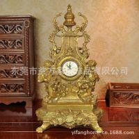 欧式家居风格 金色宫廷树脂座钟 创意实用个性台钟 客厅摆设时钟