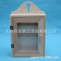木制品木盒定做木质家用钥匙盒  钥匙收纳盒 实木 壁挂钥匙盒