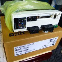 MADDT1205003松下驱动器