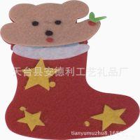 厂家定做 毛毡布名片夹子 便签夹子 无纺布圣诞装饰小夹子照片夹