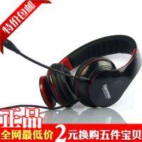 原装森麦SM-HD401M.V头戴式带麦克风线控电脑 游戏大耳机耳麦