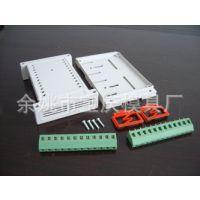 产品数量多模具免费 塑料PLC工控盒 综合电力监控模块壳体