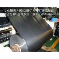 龙华0.5mm薄膜本色无卤防火PC1860A,pc 胶片 磨砂PC0.5.mm阻燃V0