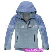 厂家专业订做男女款时尚防风防水保暖两件套可拆卸三合一冲锋衣服