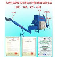 供应橡胶机械 再生胶塑化机 (HD-B-13)