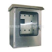 供应不锈钢配电箱1200*600*370