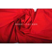 供应厂家直销 现货批发:工作服布料,涤棉府绸13372 制服面料,夏天薄布