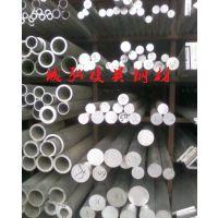 1050耐磨铝板 光亮铝合金簿板 高硬度铝棒诚弘代理著名