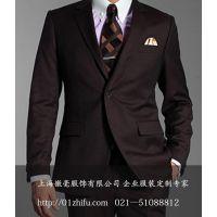 上海职业装订做,男式西服套装定制