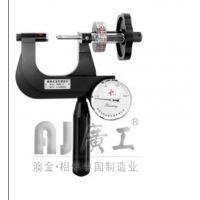便携式硬度计-广州澳金工业-020-86489557