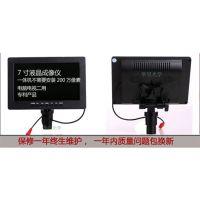 供应电子CCD摄相头,电子目镜,电子显示屏,多功能显示屏