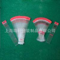 F44OPP平口塑料胶袋 透明OPP塑料薄膜胶袋 OPP无毒无味塑料胶袋