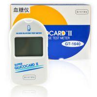 京都血糖仪 家用 GT1640+50片血糖试纸附针头 日本正品测血糖仪器