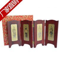批发四折屏风摆件 中国风地区特色礼品 商务礼品 兵马俑礼物