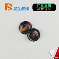 厂家供应彩色树脂纽扣/塑料纽扣/两眼,四眼,细边,宽边,钮扣