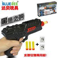 新款玩具 吸水弹珠 扬楷水弹 M02黑鹰之呜 质量超好