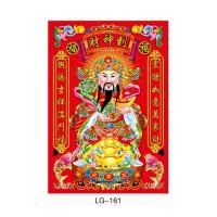 2015年新年用品 新年装饰品 新春对联 门神年画批发 工厂直销