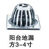 烧烤炉铝合金、价格合理、烤架压力加工定做、阳台地漏加工