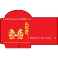 【批发供应】2012年喜庆利是封,拜年专用红包,自粘口吉利红包