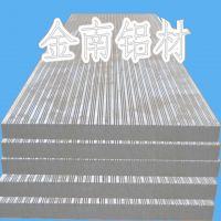 供应异型铝合金材 6063加筋铝合金型材 双层踏板铝型材材
