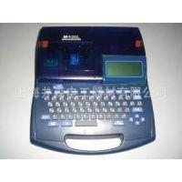 供应线号机,MAX微电脑线号打印机,LM-380E