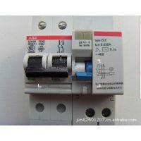 供应微型断路器S260 GS260漏电保护器断路器 空气开关 GS262 2P C25A