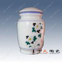 供应陶瓷密封茶叶罐 茶叶罐厂家