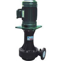 废气塔液下泵 废水处理排污泵 污水泵 循环泵 蚀废喷淋泵 PP立式泵BT-40SK-3